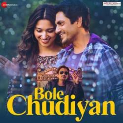 Unknown Bole Chudiyan
