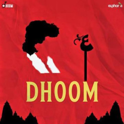 Unknown Dhoom