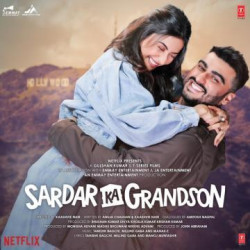 Unknown Sardar Ka Grandson