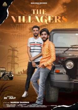 Unknown The Villagers