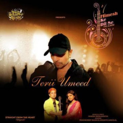 Unknown Terii Umeed
