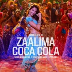 Unknown Zaalima Coca Cola