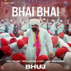 Unknown Bhai Bhai (Bhuj)