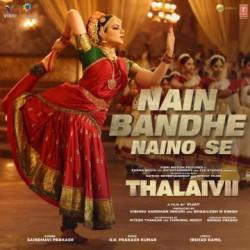 Unknown Nain Bandhe Naino Se