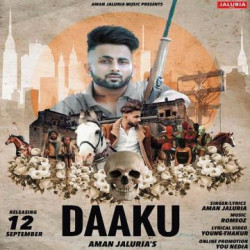 Unknown Daaku