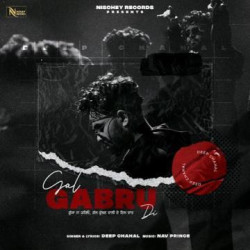 Unknown Gal Gabru Di