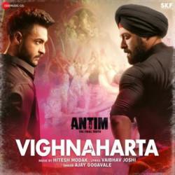 Unknown Vighnaharta