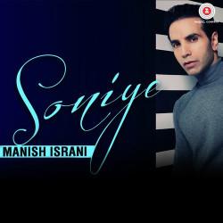 soniye manish israni mp3 song