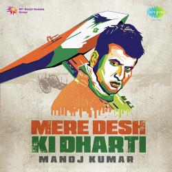Lata Mangeshkar Nitin Mukesh New Mp3 Song Zindagi Ki Na Toote Ladi Kranti Download Raag Fm Nitin mukesh , lata mangeshkar. raag fm