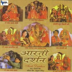 Top 12 Om Jai Jagdish Hare Aarti Download 320kbps - Gorgeous
