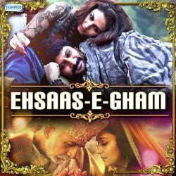 Aaja teri yaad hai mp3 audio song downloader