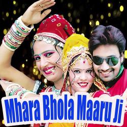 Ramdev Gurjar,Prabhu Lal Gurjar New Mp3 Song Jaipur Jao Re